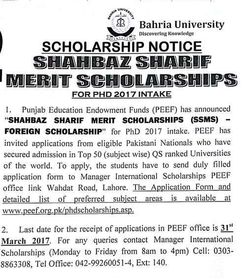 scholarship-notice-for-phd